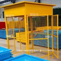 一级电箱防护棚工地配电箱防雨棚 工地配电箱成品防护棚厂家