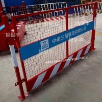 深基坑护栏厂家工地施工隔离护栏现货河南郑州安阳焦作