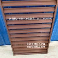 锌钢百叶窗价格锌钢百叶窗厂家找锦银丰护栏