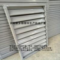 锌钢百叶窗价格找锦银丰厂家锌钢百叶材料