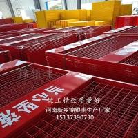 新乡供应中建红色工地防护网生产厂家电话