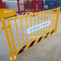 河北工地定型化临边防护栏 基坑围栏网联系方式 新乡锦银丰