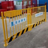 焦作基坑围护栏杆  郑州驻马店工地护栏网价格厂家电话