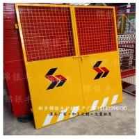 郑州楼层防护门 安徽井口防护门 安阳电梯安全门厂家