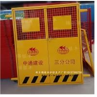 供应工地人货电梯门,施工电梯安全防护门