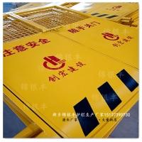 中建施工电梯安全防护门 工地升降门厂家