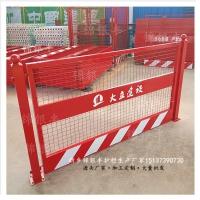 许昌可拆式安全防护栏杆 郑州工地现场围栏厂家电话