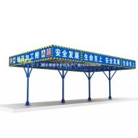 郑州建筑工地钢筋加工棚图 钢筋加工棚现货