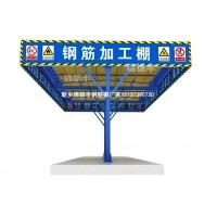 郑州标准化钢筋加工棚 哪家质量好 值得信赖
