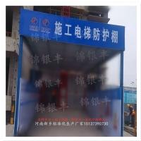 河南加工钢筋棚,钢筋加工棚-新乡锦银丰金属制品公司