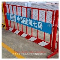 濮阳 许昌 漯河 基坑护栏网是什么 价格 供应商