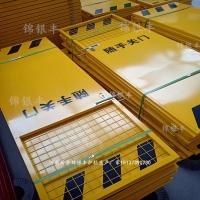 新乡室外施工电梯防护门 郑州施工电梯防护门供应