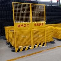 河南工地施工电梯防护门 正规施工电梯防护门供应商
