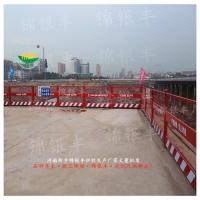 鹿邑 项城 驻马店基坑护栏厂家联系方式 电话