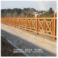 广东 仿木围栏多少钱 仿木护栏制作方法 厂家图纸