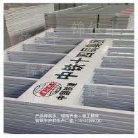 苏州 建筑工地临边防护栏/电梯洞口护栏厂家