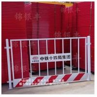 基坑防护栏杆厂家现货供应|甘肃 陕西|施工现场