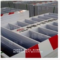 苏州 上海基坑临边防护的要求 图纸,尺寸型号规格