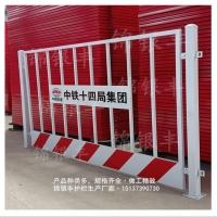 建筑工地護欄生產廠家照片 找新鄉錦銀豐