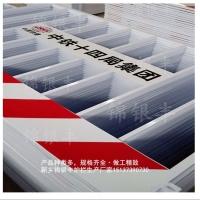 @福州建筑安全工地標準化@ 貴州工地防護欄桿