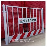 淮北、亳州、阜阳工地基坑防护栏图片尺寸1.2*2米