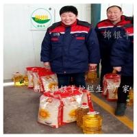 福利 ,奖金,新乡锦银丰,河南定型化围栏生产厂家