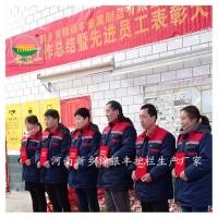 河南工地护栏,新乡临边防护栏颁奖