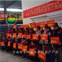 奖金_新乡建筑护栏,河南标准围栏生产厂家