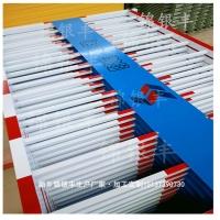 標準化工具式防護欄桿生產定制廠家@新鄉錦銀豐