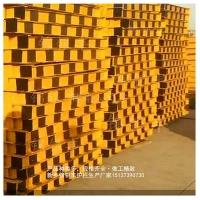 上海钢筋加工棚厂家加工 天津定制卸料平台