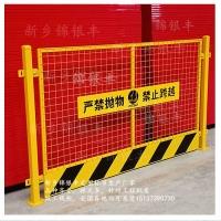 基坑护栏规范 苏州工地护栏网 品种齐全样式多