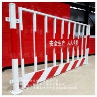 广东工地标准化设施 工地上的防护栏 价格多少钱一米