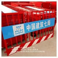 优质基坑护栏生产厂家@河南中建临边防护供应商
