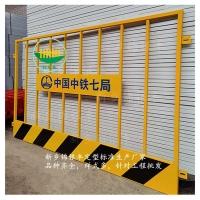 滁州 , 安徽生产加工 基坑边护栏 重庆基坑护栏