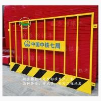 云南基坑护栏网厂家  河北基坑围栏 联系电话