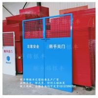 新乡 锦银丰 工地电梯口防护门 标准化施工防护门