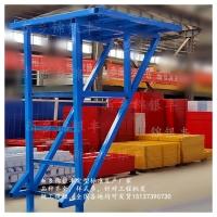 河南电梯井操作平台生产厂家电梯井爬升平台价格