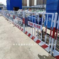 新乡 防护围栏 工地防护网 楼层临边防护栏