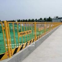 建筑工地围栏网 工地扶手栏杆 围墙护栏厂家 多少钱
