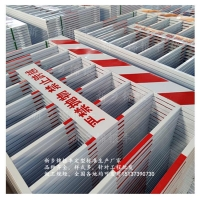 中铁 中建定型化  施工安全防护 供应 新乡锦银丰