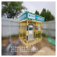 施工现场临时用电防护棚 现货供应@郑州 平顶山