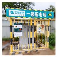 河南建筑工地二级 配电箱 防护棚 尺寸 价格 现货