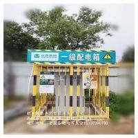 施工现场二级配电箱防护棚厂家现货@新乡 郑州开封