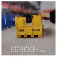 钢管落地式卸料平台图片/河南 郑州 洛阳 商丘