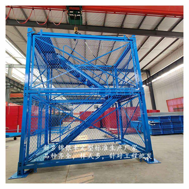施工梯笼,墩柱施工安全爬梯 施工基坑安全
