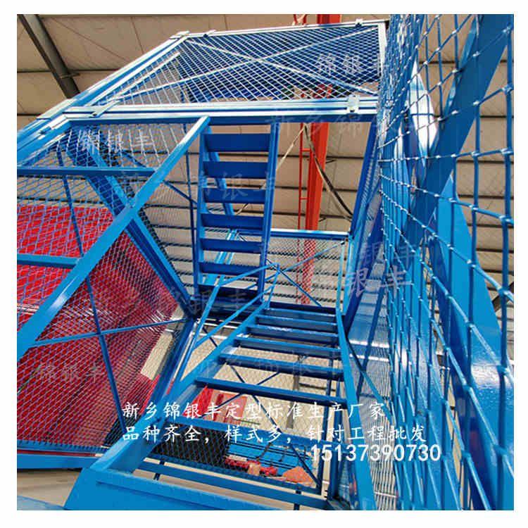 梯笼 临时爬梯 可拆卸式临时爬梯