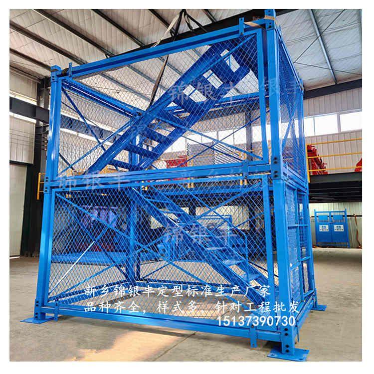 梯笼,工地梯笼生产厂家,基坑梯笼加工供应