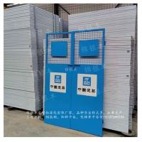 郑州工地电梯防护门价格 电梯防护门规范 尺寸