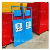 电梯井防护门厂家供应商丘 安阳 南阳加工定做