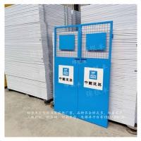 中建 电梯防护门厂家电梯防护门价格 图片 尺寸